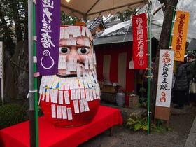 名物だるま焼きにハト茶の接待も!京都だるま寺「法輪寺」節分祭