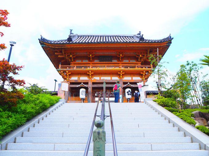 西国22番札所「総持寺」