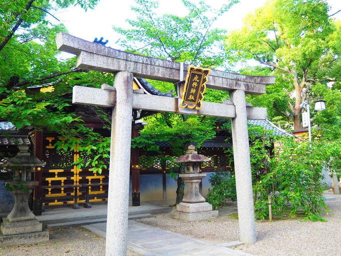 野見神社内「永井神社」