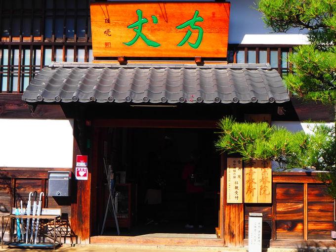 昭和の力強さを感じる建築