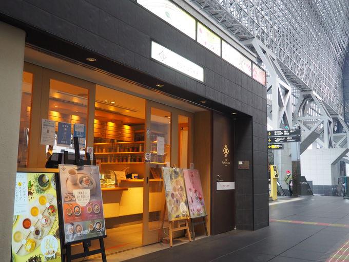 京都駅ビルで美味なるスイーツを!