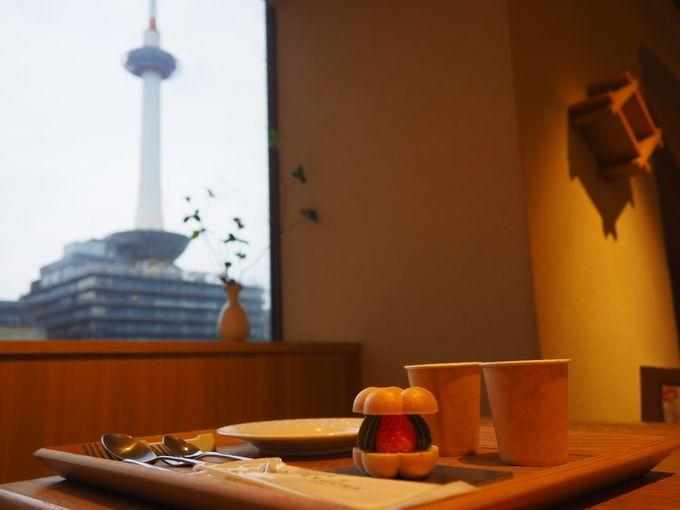 窓からは京都タワー!