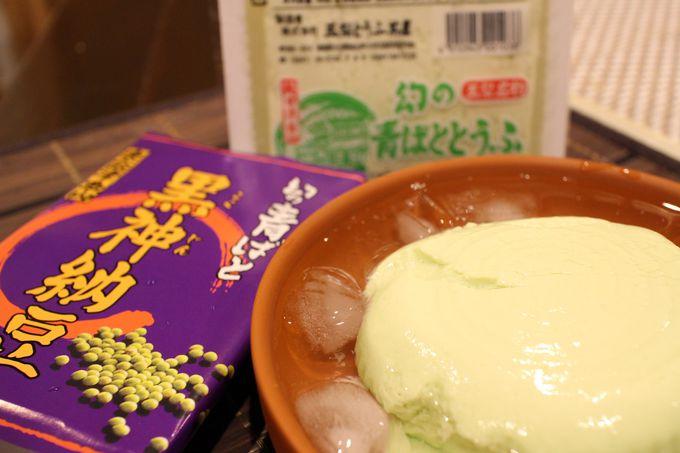 『豆腐は白い』との常識を覆す青い『幻の青ばととうふ』