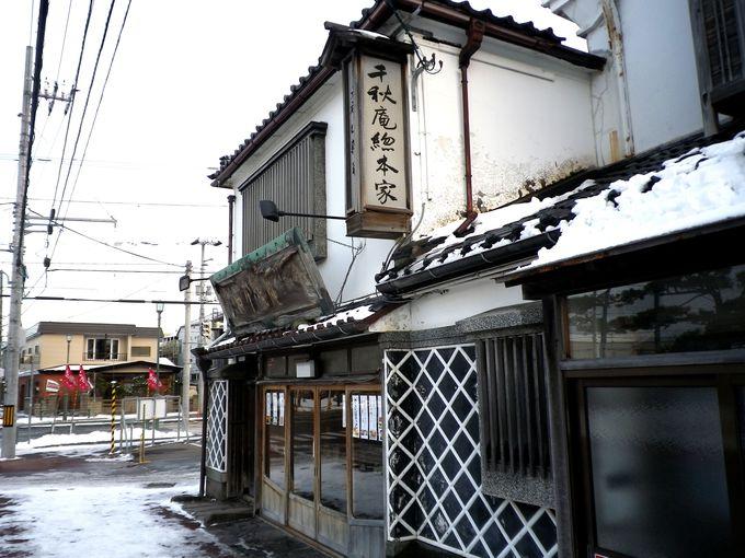函館の老舗和菓子店と言えば『千秋庵(せんしゅうあん)』