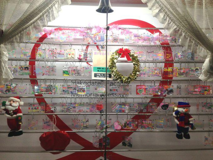 クリスマスに願いを込めるメモリアルメッセージはいかが?