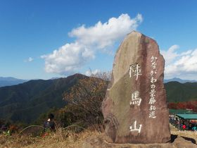 静かな奥高尾を歩こう!陣馬山〜景信山プチ縦走のすすめ