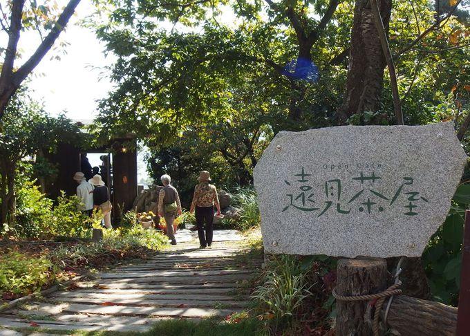 「遠見茶屋」は存分に潮風を感じられるオープンカフェ!