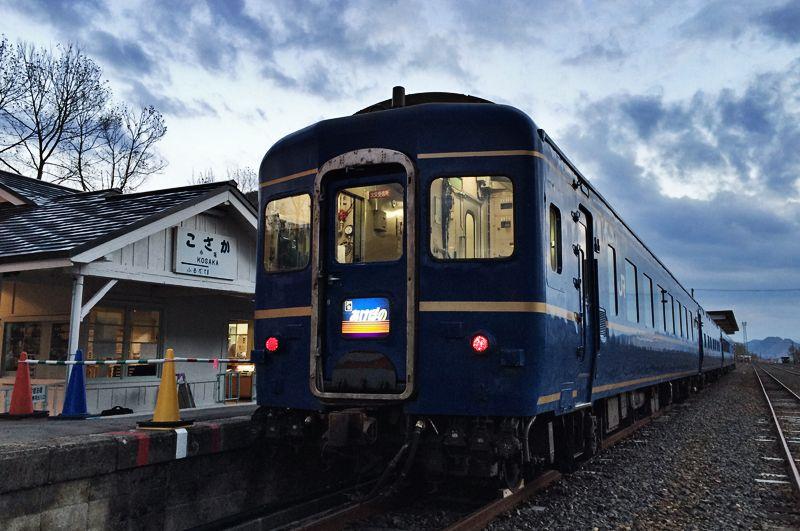 秋田県・小坂町の「ブルートレインあけぼの」で寝台列車に泊まってみよう!