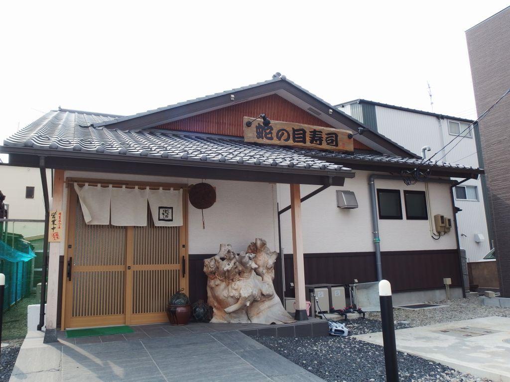 石巻のお寿司が美味しい理由は、金華山沖が「世界三大漁場」のひとつであること