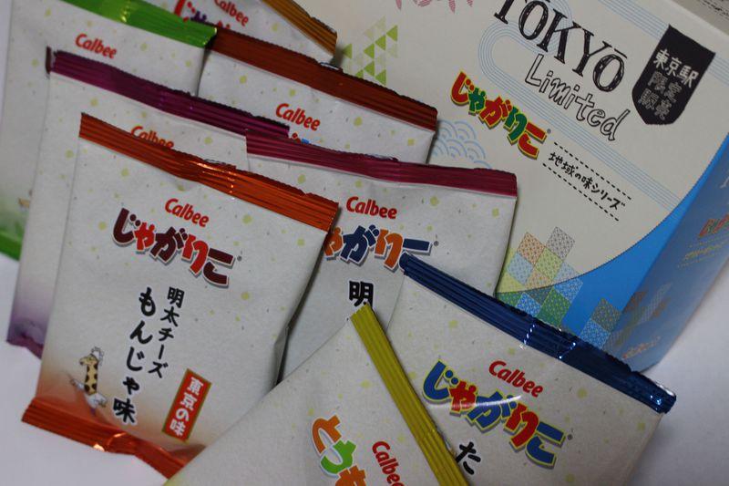 東京駅で買う限定土産ならここ!「東京おかしランド」