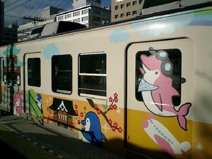 記念列車「ことちゃんひやく号」