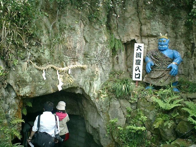 大洞窟入口