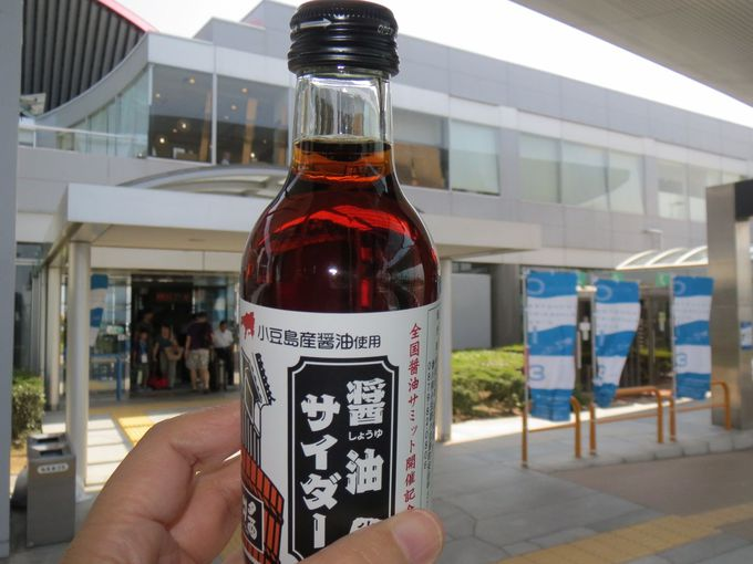 【ウケ狙いに】醤油(しょうゆ)とサイダーの微妙なコラボ『醤油サイダー』