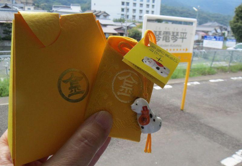 こんぴらさんのご利益パワーが金色に輝く!!「幸福の黄色いお守り」と「こんぴら狗(いぬ)」