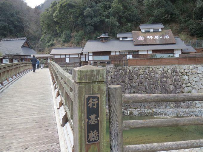 行基が見つけた「さぬき塩江温泉」で「行基の湯」に浸かる!