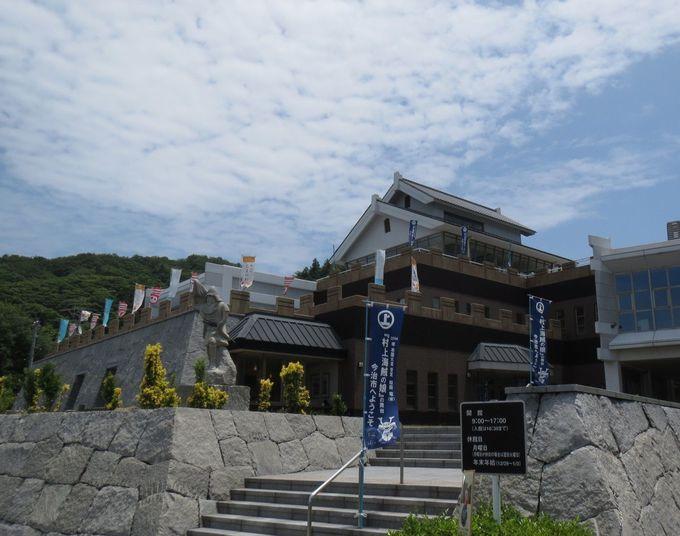 日本で唯一の水軍博物館!