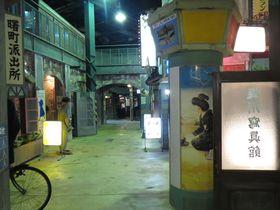 昭和レトロは夢の中!福山市「みろくの里・いつか来た道」