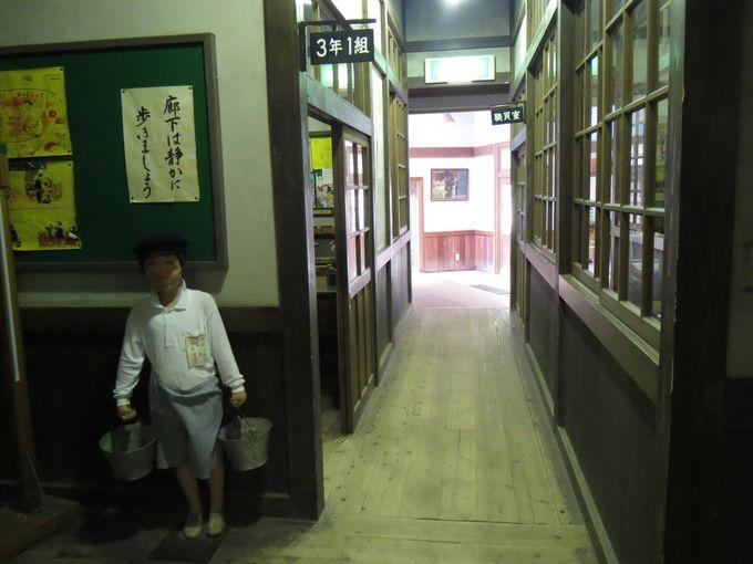 懐かしポイント!小学校の廊下