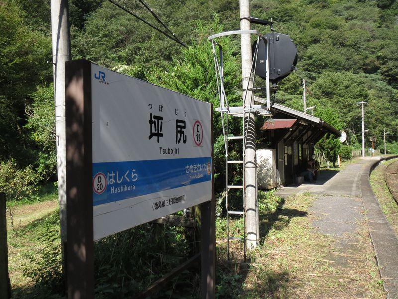 駅番号はD19「坪尻駅(土讃線)」は鉄道ファン必見の秘境駅!