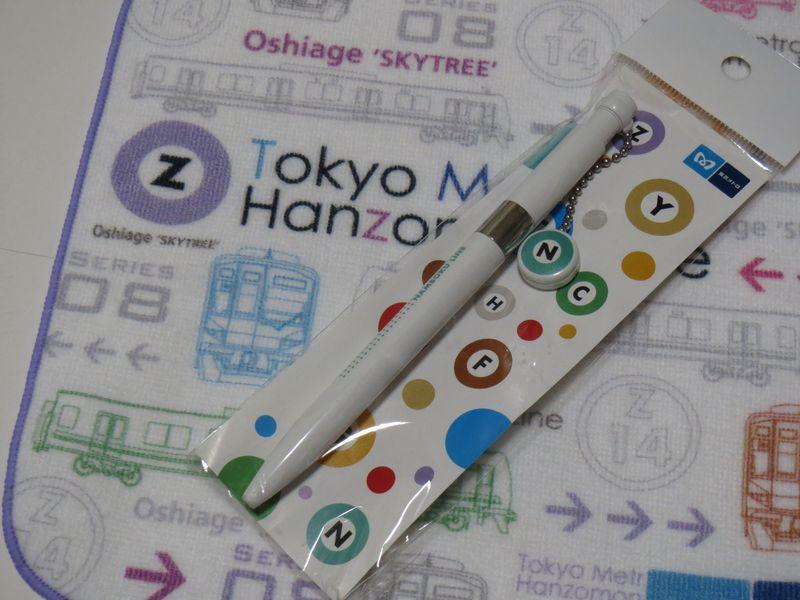 東京メトロ限定グッズをゲットせよ!半蔵門線・押上駅(スカイツリー前)