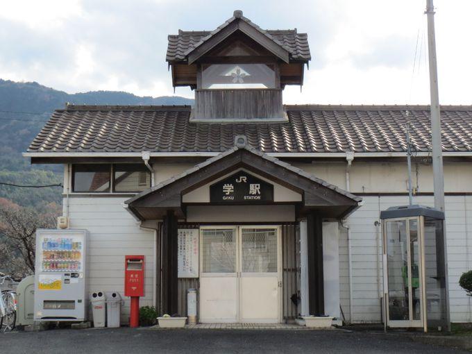 受験生必見! 徳島県「学駅」合...