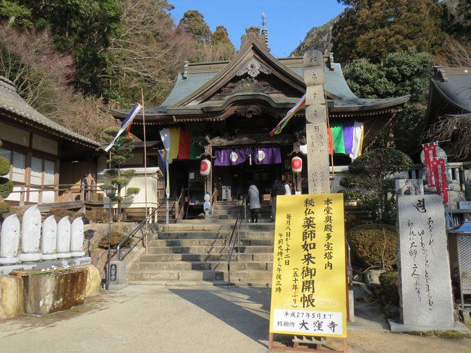 結願の寺・大窪寺は景色も美しい