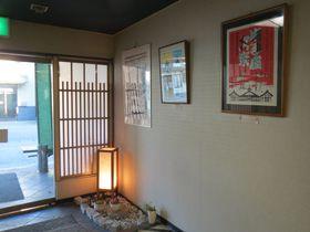 創業150年!愛媛・内子町「松乃屋」は料理自慢の小さな宿