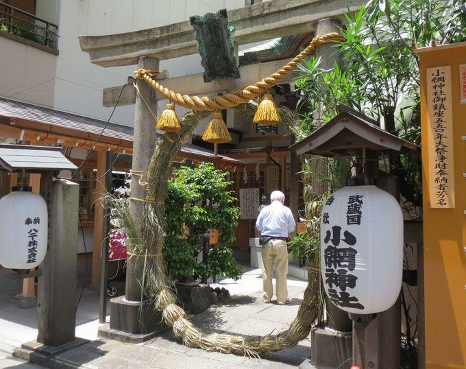 6.小網神社