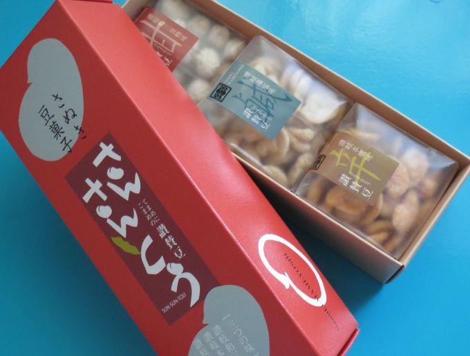 希少糖入りさぬき豆菓子「さんさんとう(讃賛豆)」