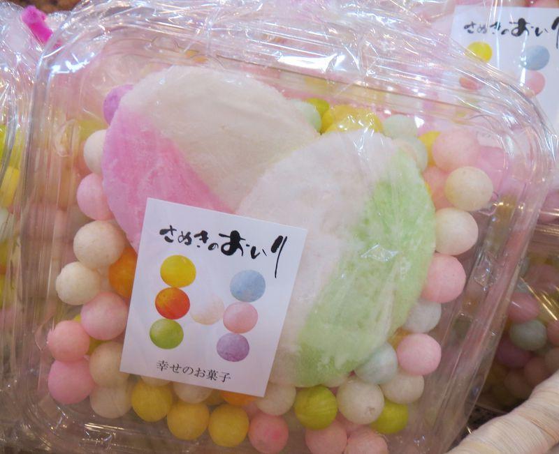 和三盆も希少糖も!高松駅「幸せを感じるスイーツ土産」4選