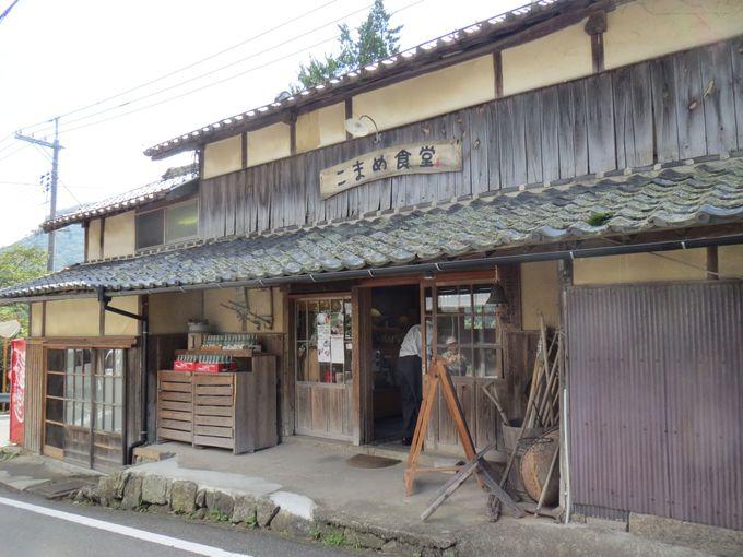 その4・中山の千枚田では「こまめ食堂」に寄ること