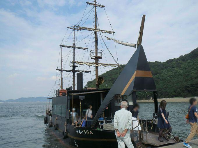 平成いろは丸で訪ねるパワースポット「仙酔島」