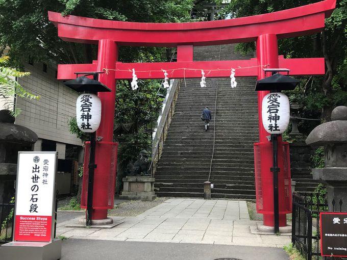 9.愛宕神社