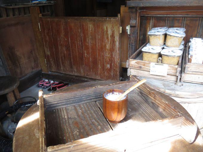 貴重な古代赤米を使った甘酒