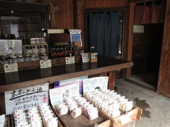 明治から続く醤油醸造所「宇和ヤマミ醤油」