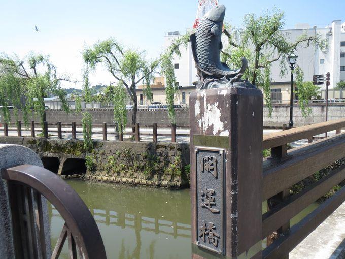 小野川沿いにはパワースポット「開運橋」も