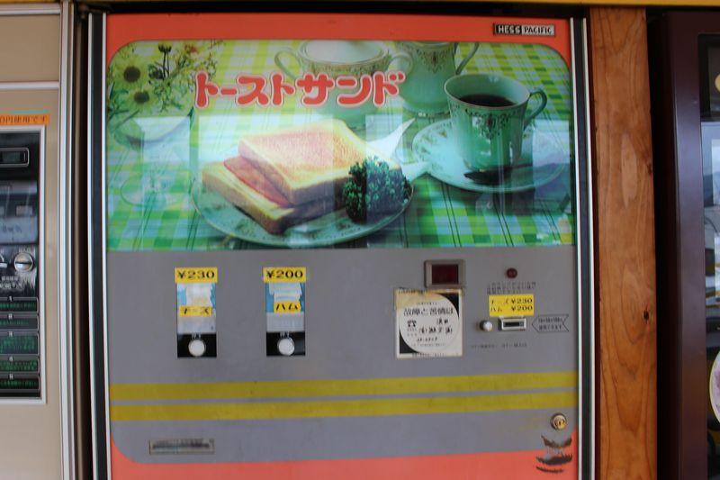 昭和レトロな「トーストサンド自販機」