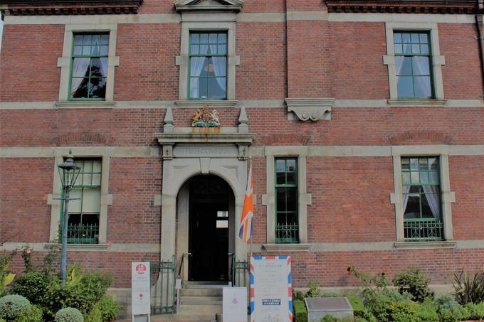 現存最古の領事館「旧下関英国領事館」