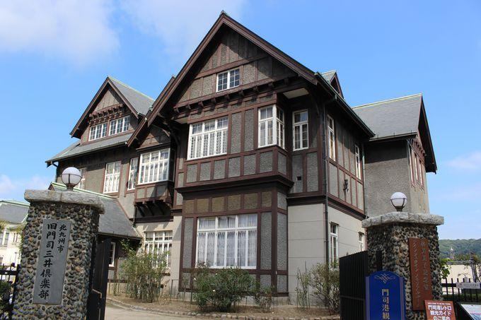 国の重要文化財「旧門司三井倶楽部」のレストランにも焼きカレー