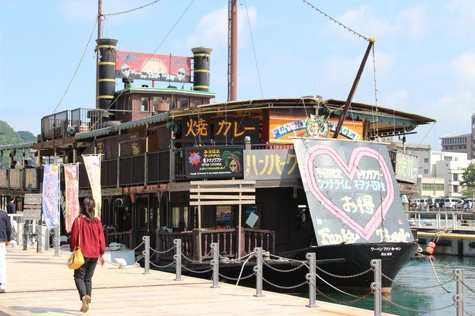 門司港には他にも焼きカレー店がいっぱい