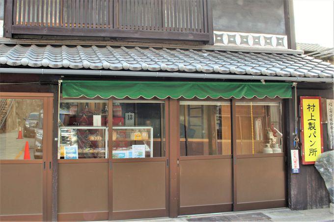 レトロな町の懐かしい味「村上製パン所」