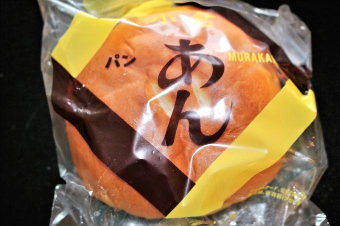 村上のパンは鞆の浦のソウルフード