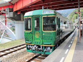 季節と歴史を旅する列車「四国まんなか千年ものがたり」(JR四国)