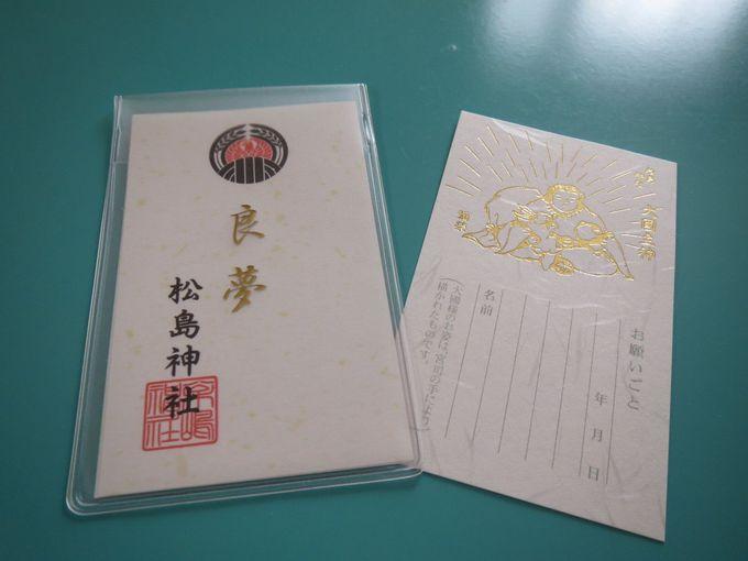 日本橋七福神で探すラッキーアイテム