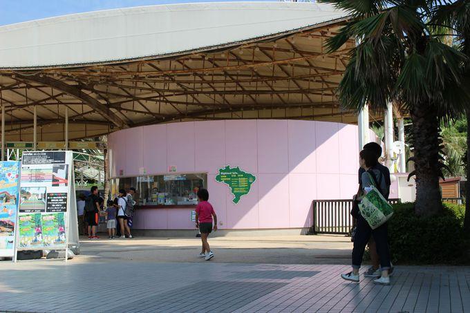 昔ながらの遊園地 「ブラジリアンパーク 鷲羽山ハイランド」