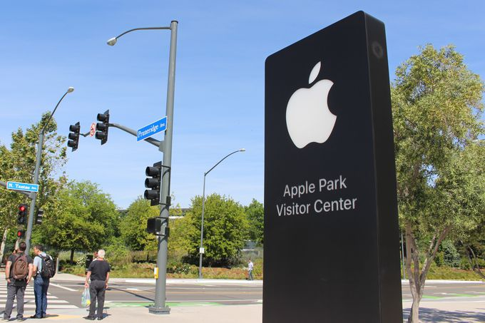 誰でも訪問できる「Apple Park Visitor Center」