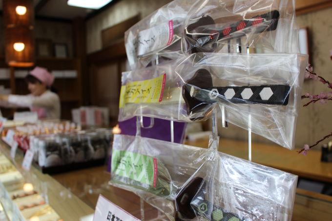 老舗和菓子店「関市虎屋」日本刀アイス