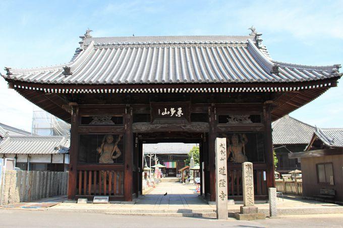 四国八十八ケ所第77番「道隆寺」