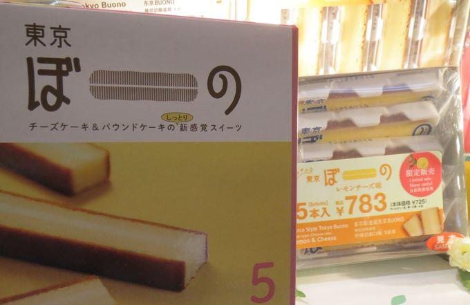 成田空港「SHOPPING&DINING」には ほかにも東京土産がたくさん