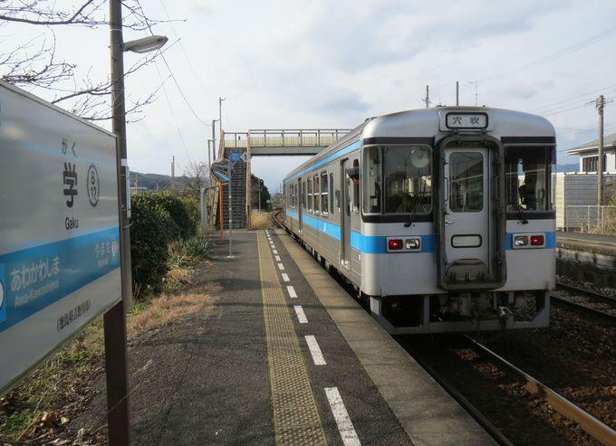 学駅「合格祈願きっぷ」はJR四国の主な駅や郵送でも購入可能